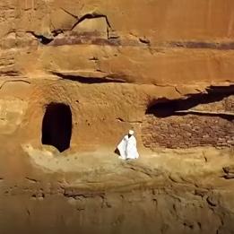 En Etiopía (I): Escala Para Celebrar la Santa Misa