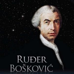 Ruder Boskovic: Científico Fuerte en la Debilidad